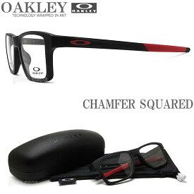 OAKLEY オークリー メガネフレーム OX8143-0552 CHAMFER SQUARED シャンファー スクエア (サイズ52) 眼鏡 ブランド スポーツ 伊達メガネ 度付き Satin Black メンズ・レディース
