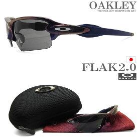 OAKLEY オークリー サングラス フラック2.0 009271-4061 TOKYO CELEBRATION [FLAK 2.0 アジアンフィット] Blue/Red Shift oo9271-4061