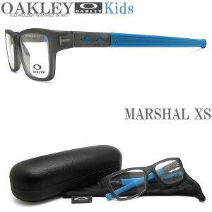 OAKLEY 子供用 オークリー メガネフレーム [MARSHAL XS マーシャルXS] OY8005-0249 眼鏡 ブランド スポーツ 伊達メガネ 度付き Satin Grey Smoke キッズ