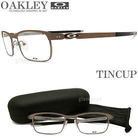 OAKLEY オークリー メガネフレーム [TINCUP ティンカップ] OX3184-0352 眼鏡 ブランド スポーツ 伊達メガネ 度付き ライトブラウン メンズ・レディース