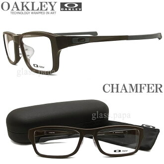 Oakley eyewear OAKLEY CHAMFER chamfer OX8045-0453 (size 53) eyeglasses brand sport date with glasses Brown mens and Womens glasspapa