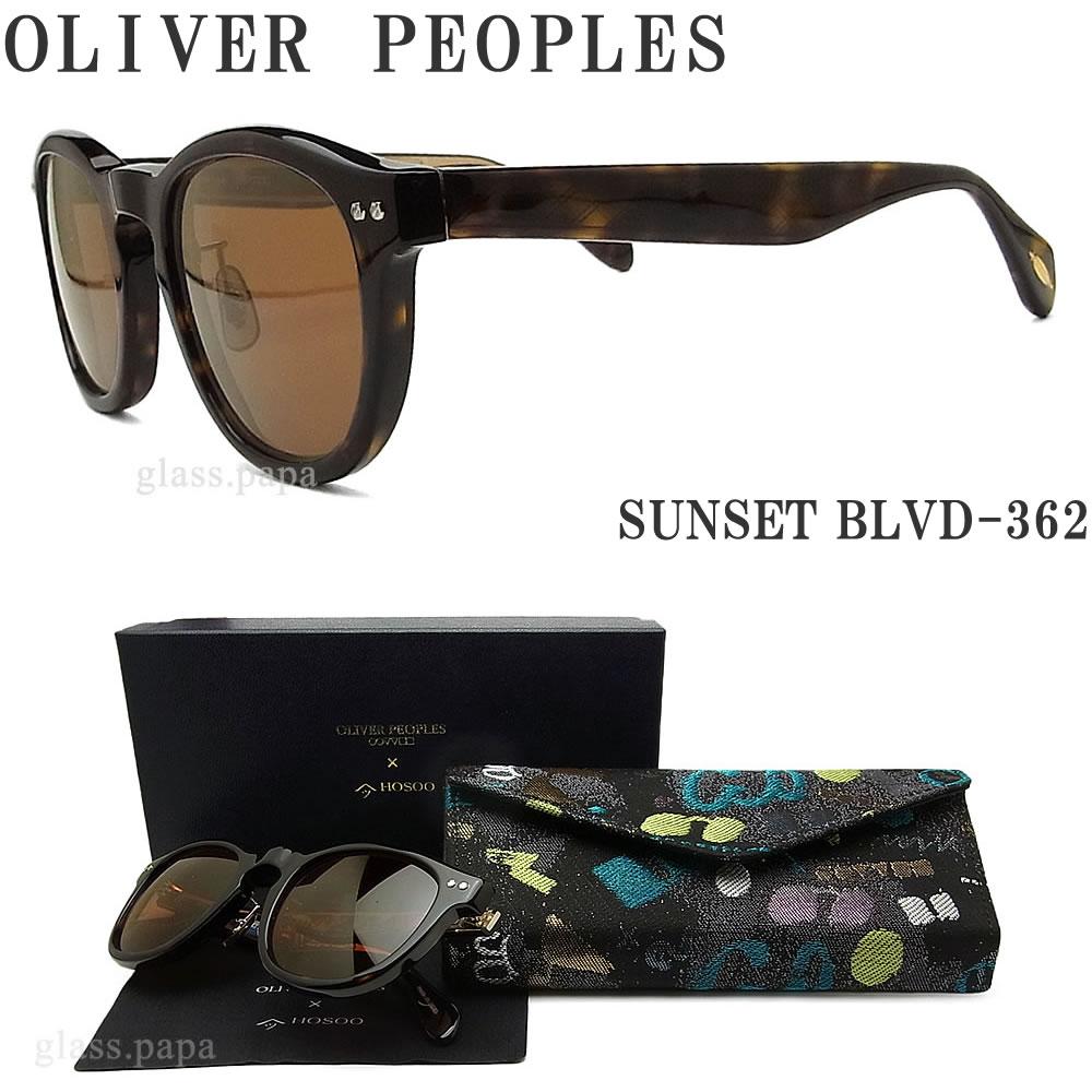 OLIVER PEOPLES オリバーピープルズ サングラス SUNSET BLVD-362 【送料・代引手数料無料】 【日本製】 クラシック オリバー サングラス