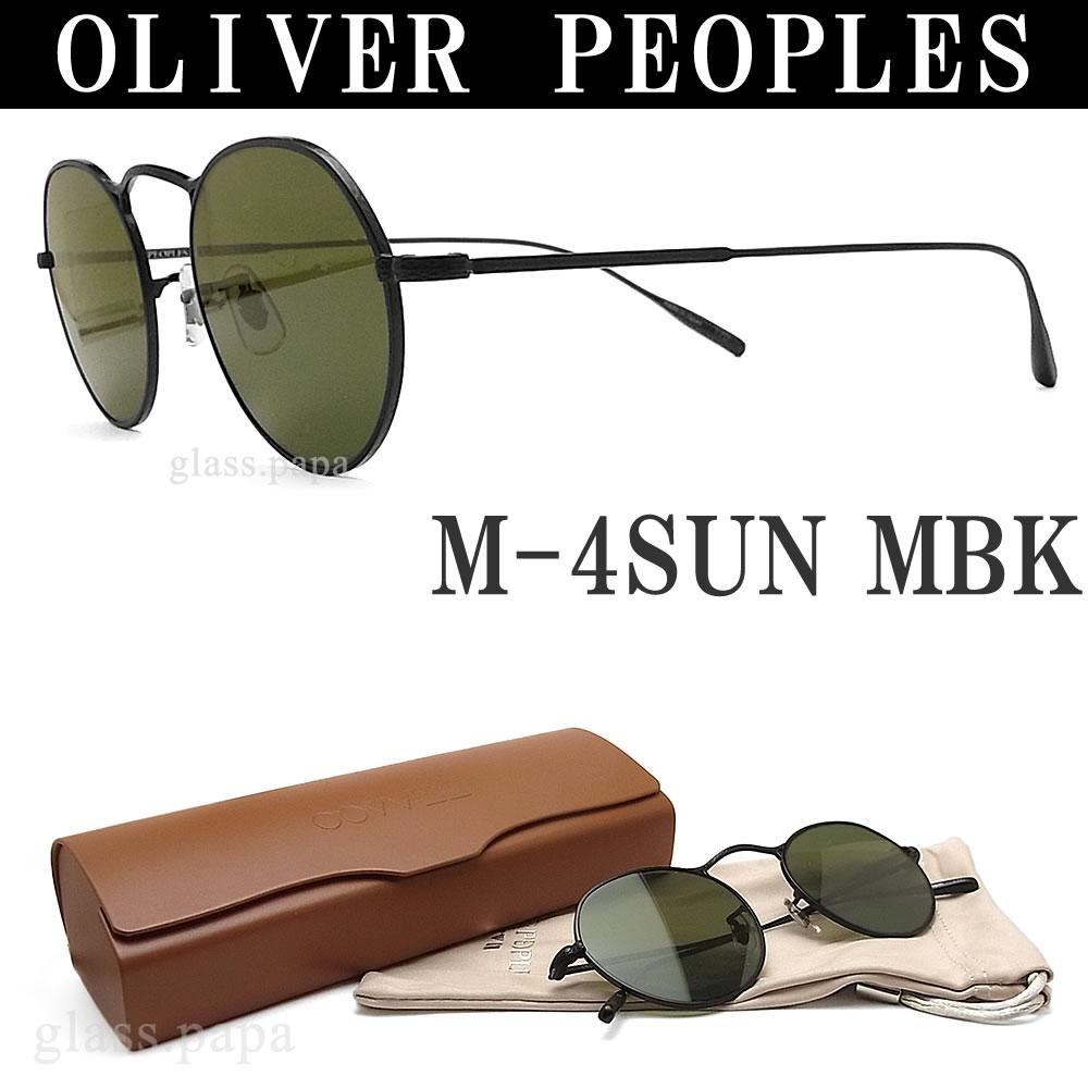 OLIVER PEOPLES オリバーピープルズ サングラス M-4SUN MBK マットブラック メンズ・レディース オリバー