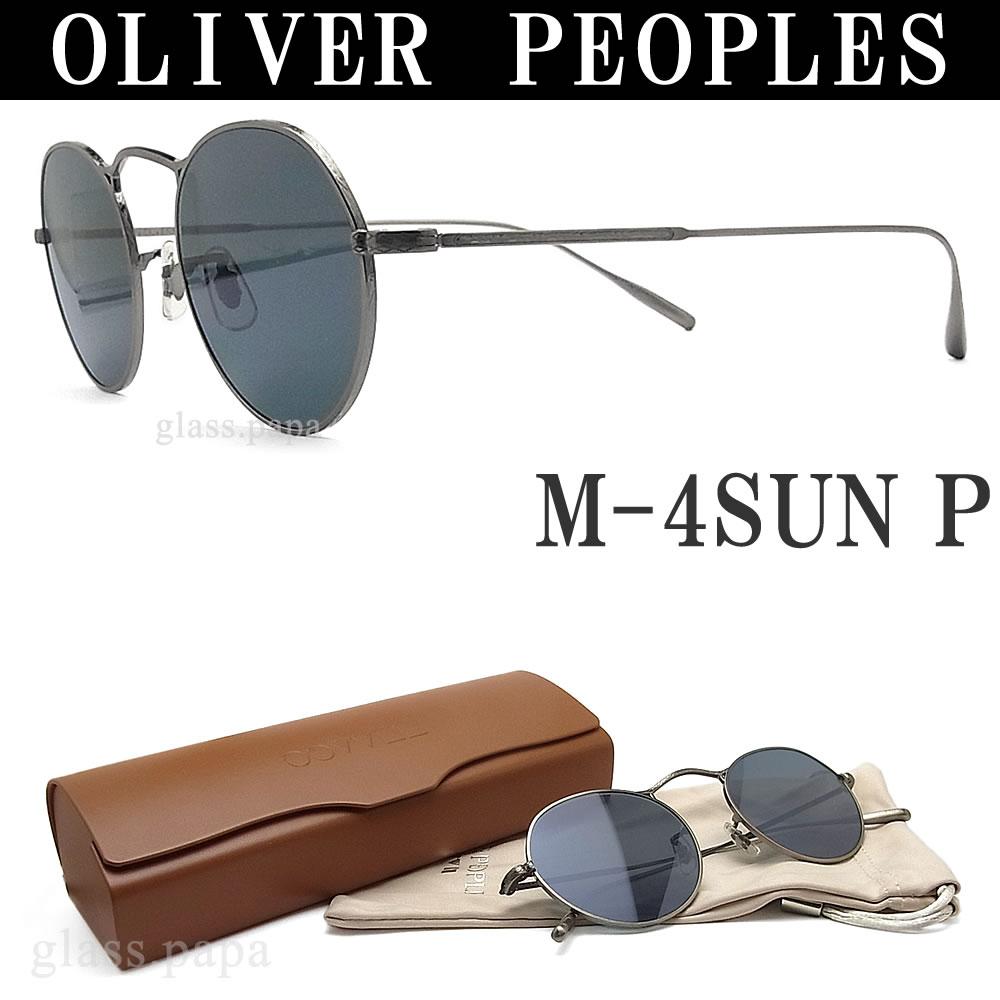 OLIVER PEOPLES オリバーピープルズ サングラス M-4SUN P グレー メンズ・レディース オリバー