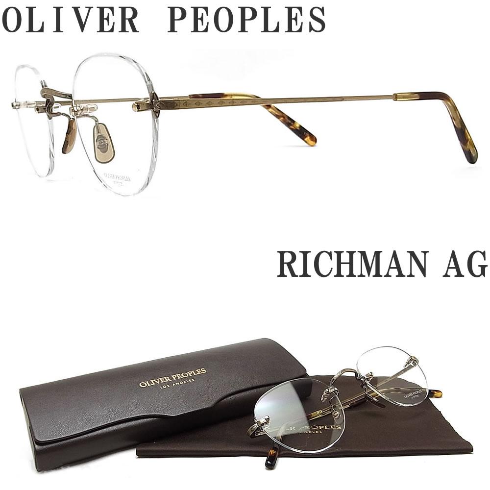【ポイント5倍! 6月21日01:59分まで】 OLIVER PEOPLES オリバーピープルズ メガネフレーム RICHMAN AG 縁ナシ ツーポイント 眼鏡 クラシック 伊達メガネ 度付き アンティークゴールド メンズ・レディース