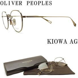 OLIVER PEOPLES オリバーピープルズ メガネフレーム KIOWA AG 眼鏡 クラシック 伊達メガネ 度付き アンティークゴールド メンズ・レディース