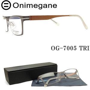 Onimegane オニメガネ OG-7005 TRI メガネフレーム 眼鏡 メタル 日本製 伊達メガネ 度付き グレージュ メンズ 男性