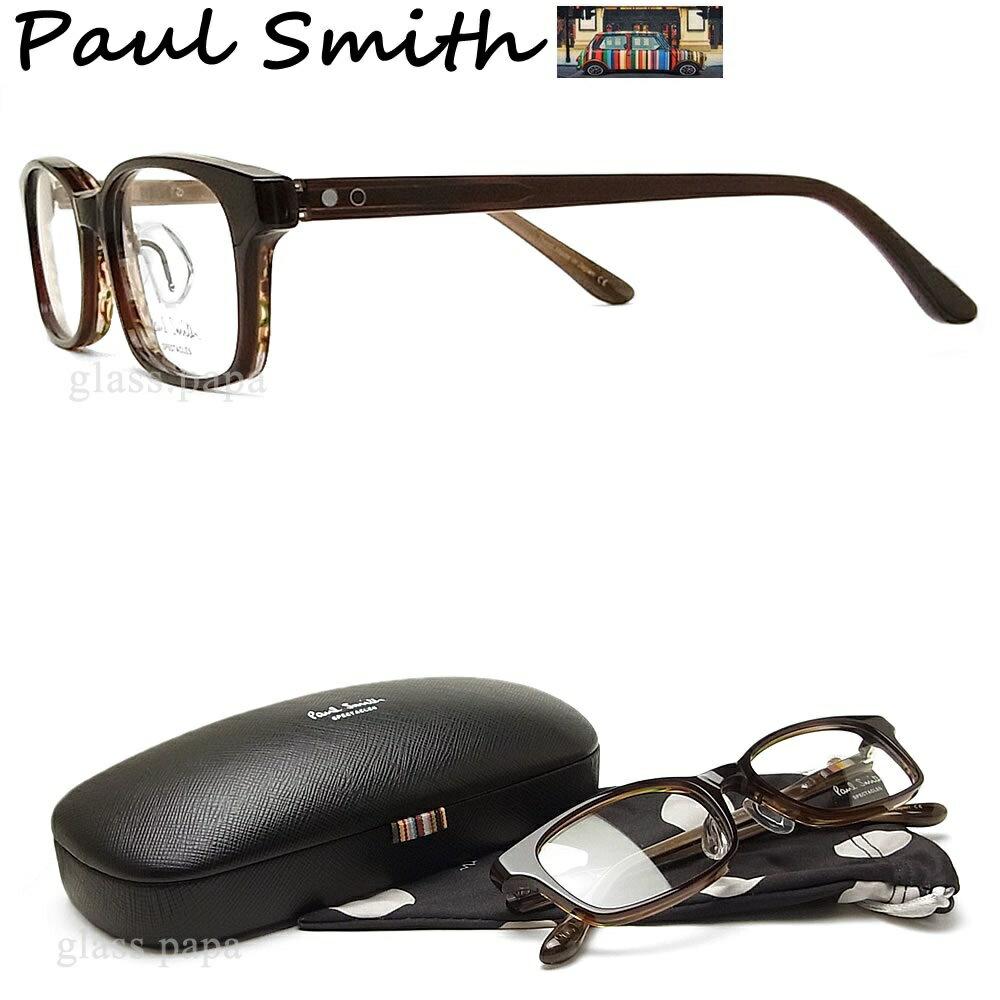 ポイント5倍! 7月24日9:59分まで ポールスミス メガネ PAULSMITH PS9481 ESPPB 眼鏡 伊達メガネ 度付き ブラウン メンズ・レディース 日本製