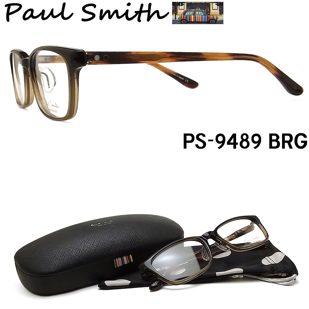 【ポイント10倍!!クーポン付!! 21日20:00スタート】 ポールスミス メガネ PAULSMITH PS9489 BRG 眼鏡 伊達メガネ 度付き スモークブラウン メンズ 日本製