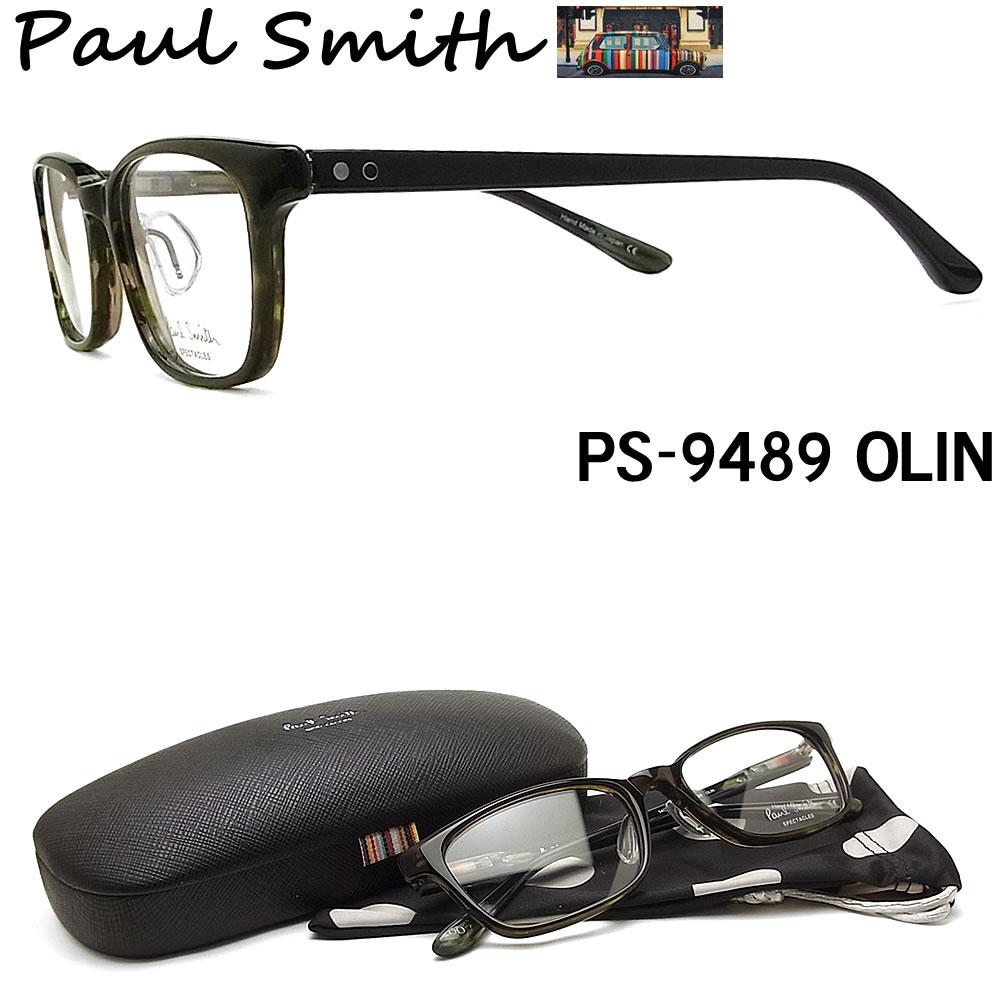 【ポイント10倍!!クーポン付!! 21日20:00スタート】 ポールスミス メガネ PAULSMITH PS9489 OLIN 眼鏡 伊達メガネ 度付き グリーン系 メンズ 日本製
