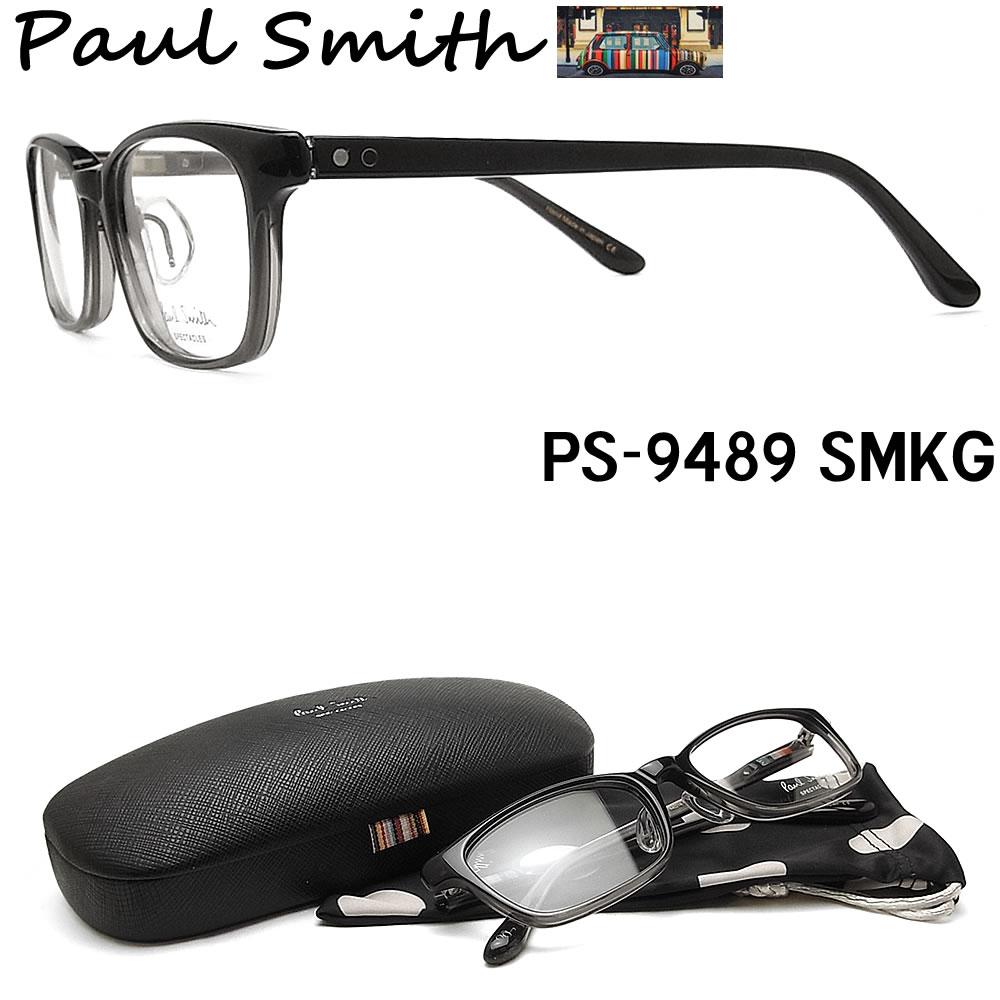 【ポイント10倍!!クーポン付!! 21日20:00スタート】 ポールスミス メガネ PAULSMITH PS9489 SMKG 眼鏡 伊達メガネ 度付き スモーク メンズ 日本製
