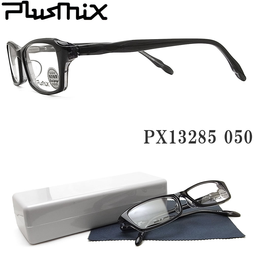 PLUSMIX プラスミックス メガネ フレーム 13285 050 眼鏡 セル 日本製 伊達メガネ 度付き グレー メンズ 男性