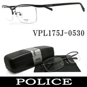 要点10倍!! 到分在超级市场促销9月7日在01:59有警察眼镜架子VPL175J-0530眼镜名牌没镜片的眼镜度黑色金属
