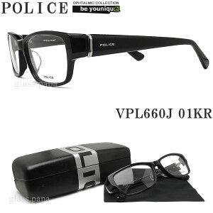 POLICE ポリス メガネフレーム VPL660J-01KR 眼鏡 ブランド 伊達メガネ 度付き 青色光カット パソコン用 メンズ・レディース 男性用・女性用 ブラック セル
