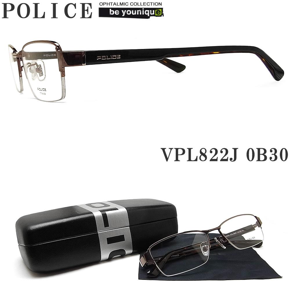 POLICE ポリス メガネフレーム VPL822J-0B30 眼鏡 ブランド 伊達メガネ 度付き 青色光カット パソコン用 メンズ・レディース 男性用・女性用 ブラウン メタル