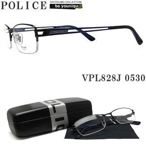 POLICE ポリス メガネフレーム VPL828J-0530 眼鏡 ブランド 伊達メガネ 度付き 青色光カット パソコン用 メンズ・レディース 男性用・女性用 ブラック×ネイビー メタル