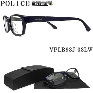 POLICE ポリス メガネフレーム VPLB93J-03LW 眼鏡 ブランド 伊達メガネ 度付き 青色光カット パソコン用 メンズ・レディース 男性用・女性用 ネイビー セル