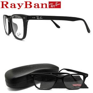 レイバン メガネ RayBan RB5306D-2000 サイズ53 眼鏡 ブランド 伊達メガネ 度付き ブラック メンズ・レディース 男性・女性