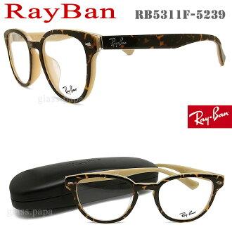 雷斑眼镜RayBan RB5311F-5239尺寸50眼镜名牌没镜片的眼镜度从属于的哈瓦那人·女士格子glasspapa