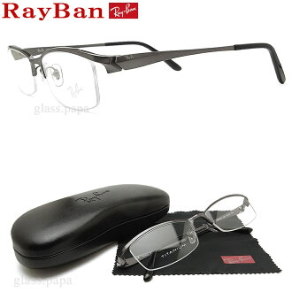 Ray Ban glasses RayBan RB 8723D-1047 Eyewear brand ITA glasses with gray men's metal glasspapa