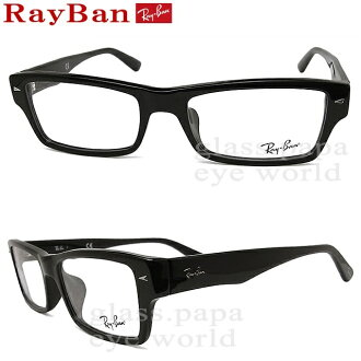 Ray-Ban RayBan glasses frames RB5254-2000 Eyewear brand ITA glasses with black mens and Womens ' cell glasspapa
