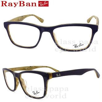 雷斑眼镜RayBan RB5279F-5131尺寸55格子眼镜名牌没镜片的眼镜度从属于的深蓝×浅驼色系统大理石人·女士glasspapa