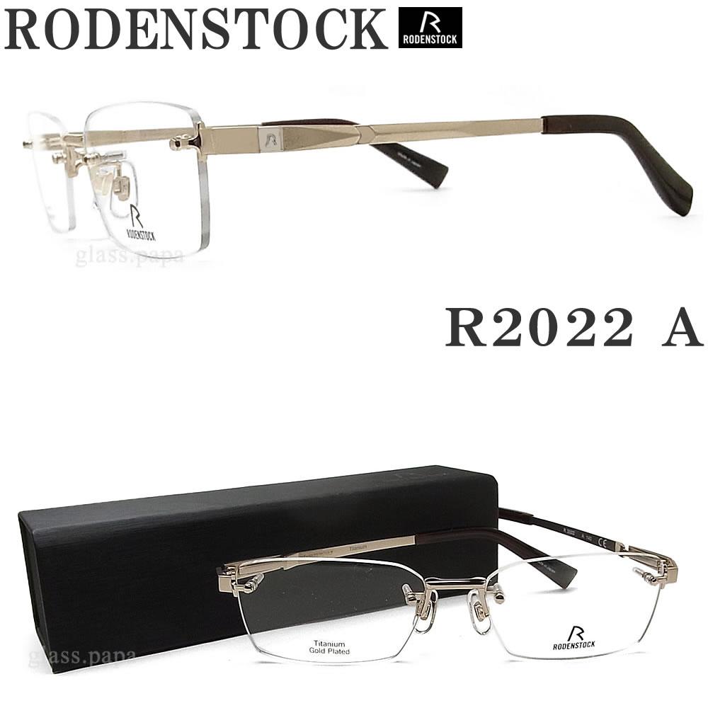 RODENSTOCK ローデンストック メガネフレーム R2022-A 眼鏡 ブランド 伊達メガネ 度付き ライトゴールド メンズ 縁ナシ ツーポイント