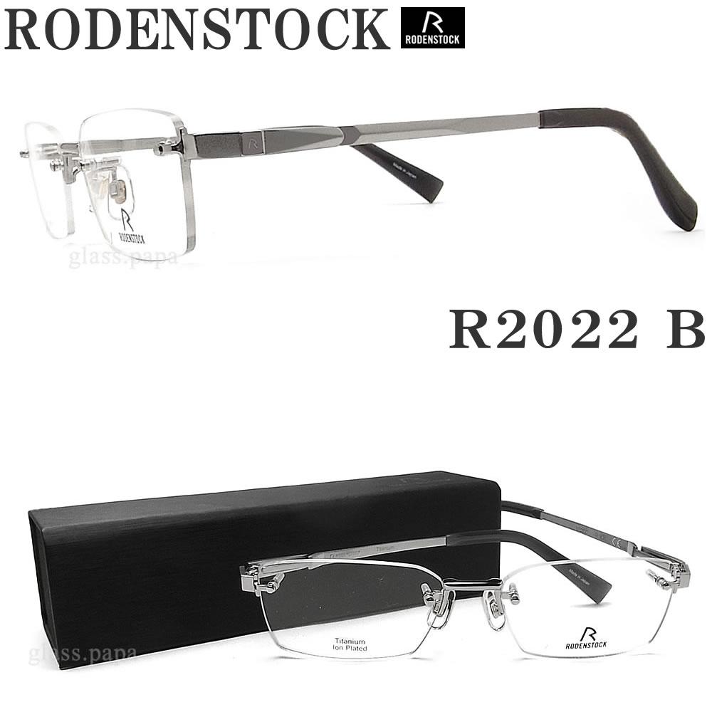 RODENSTOCK ローデンストック メガネフレーム R2022-B 眼鏡 ブランド 伊達メガネ 度付き シルバー メンズ 縁ナシ ツーポイント