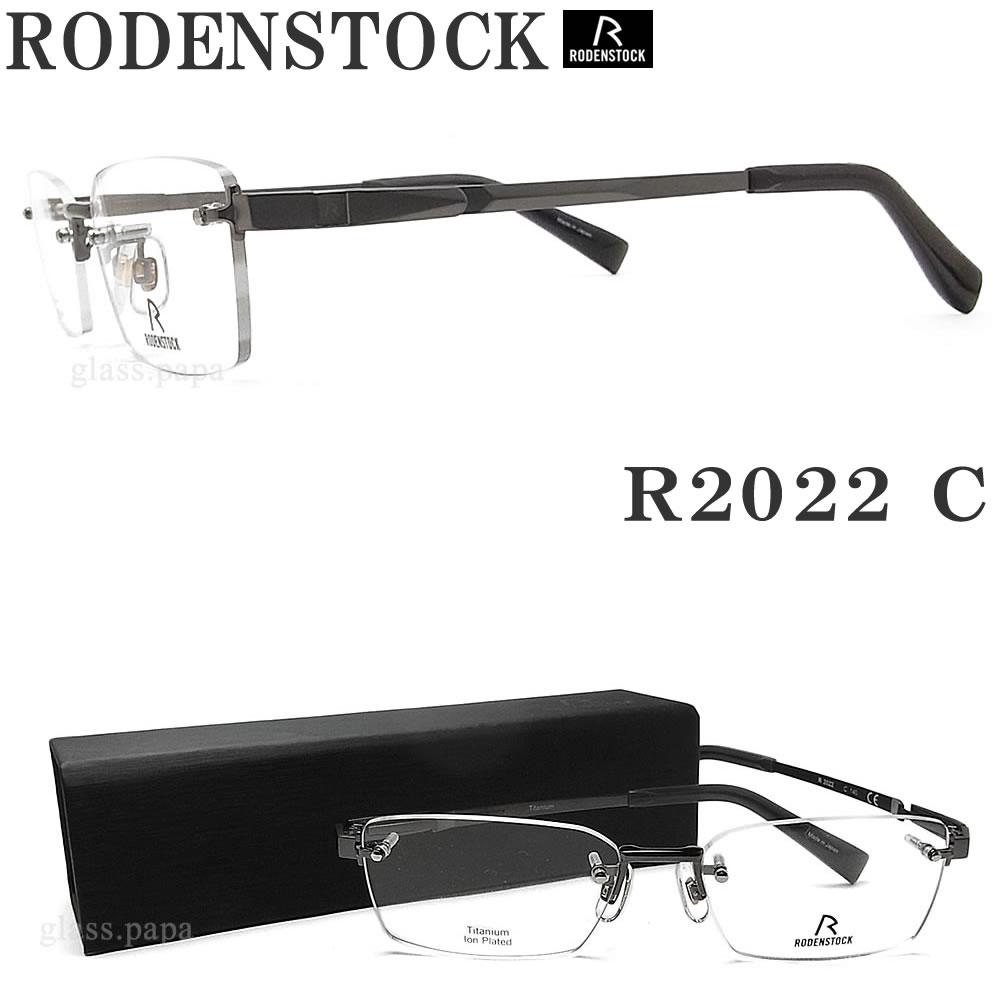 RODENSTOCK ローデンストック メガネフレーム R2022-C 眼鏡 ブランド 伊達メガネ 度付き チャコールグレー 縁ナシ ツーポイント