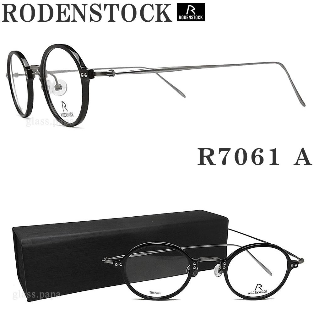 RODENSTOCK ローデンストック メガネフレーム R 7061-A 眼鏡 ブランド 伊達メガネ 度付き ブラック×マットライトグレー メンズ・レディース 男性・女性