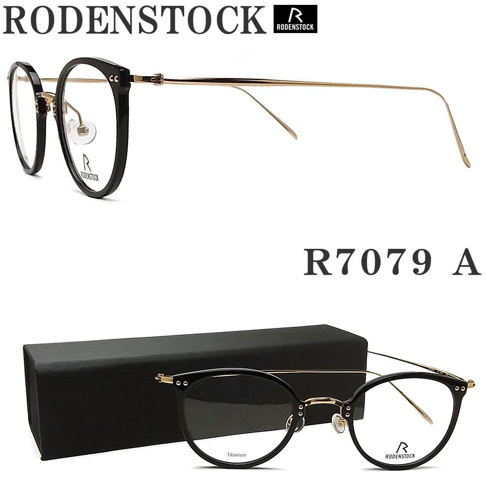 RODENSTOCK ローデンストック メガネフレーム R 7079-A 眼鏡 ブランド 伊達メガネ 度付き ブラック×ゴールド メンズ・レディース 男性・女性