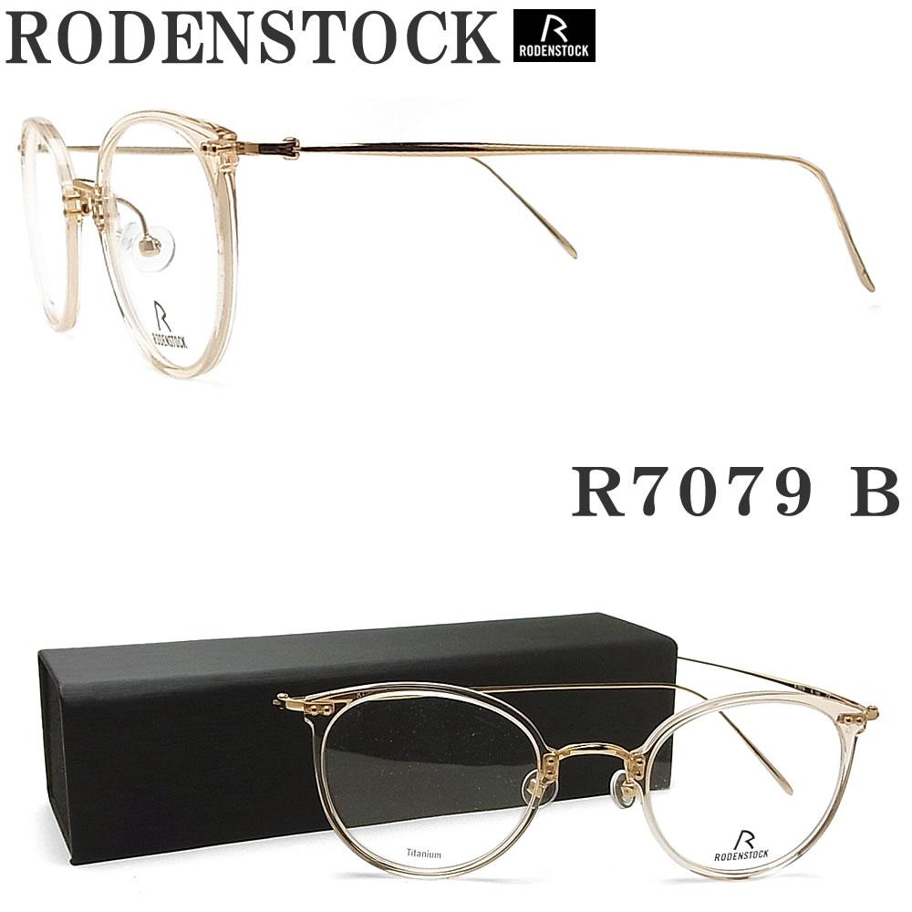 RODENSTOCK ローデンストック メガネフレーム R 7079-B 眼鏡 ブランド 伊達メガネ 度付き アプリコット×ゴールド メンズ・レディース 男性・女性