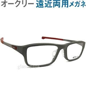 オークリー遠近両用メガネ 安心のHOYAレンズ使用!OAKLEYシャンファー OX8045-0355 やや大きめサイズ 老眼鏡の度数でご注文いただけます