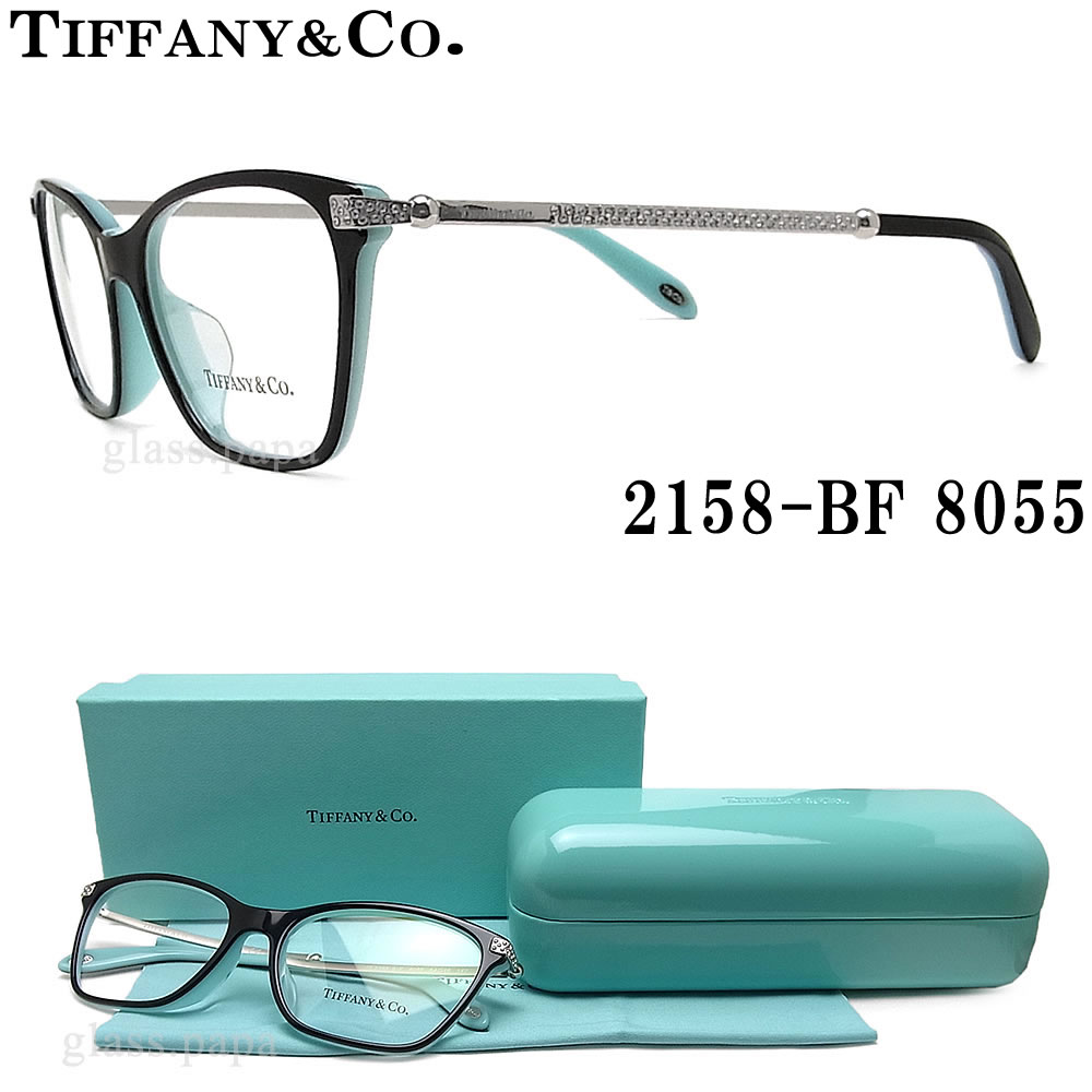 TIFFANY&Co ティファニー メガネ フレーム 2158-B-F 8055 眼鏡 伊達メガネ 度付き ブラック×シルバー レディース 女性