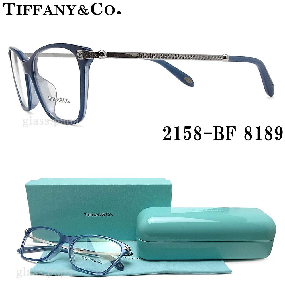 TIFFANY&Co ティファニー メガネ フレーム 2158-B-F 8189 眼鏡 伊達メガネ 度付き ブルー×シルバー レディース 女性