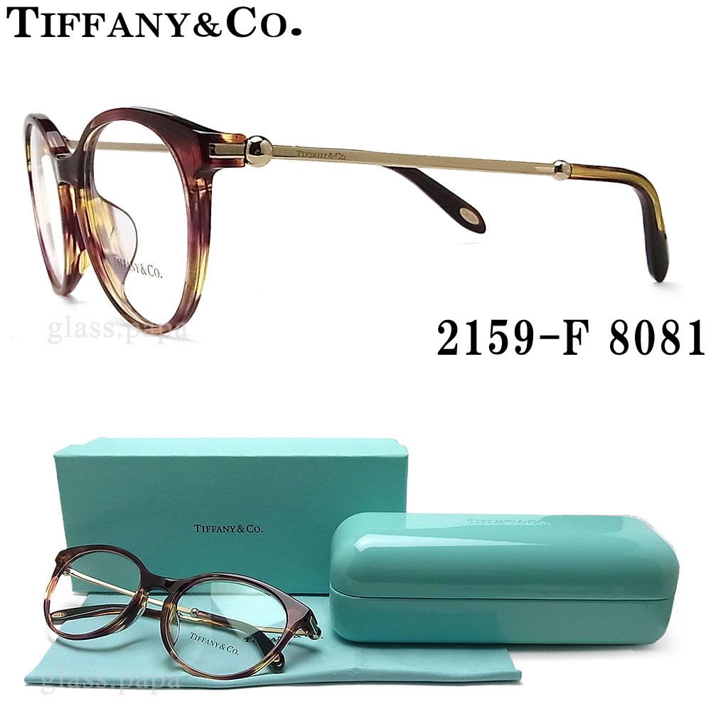 TIFFANY&Co ティファニー メガネ フレーム 2159-F 8081 眼鏡 伊達メガネ 度付き パープル系×ゴールド レディース 女性