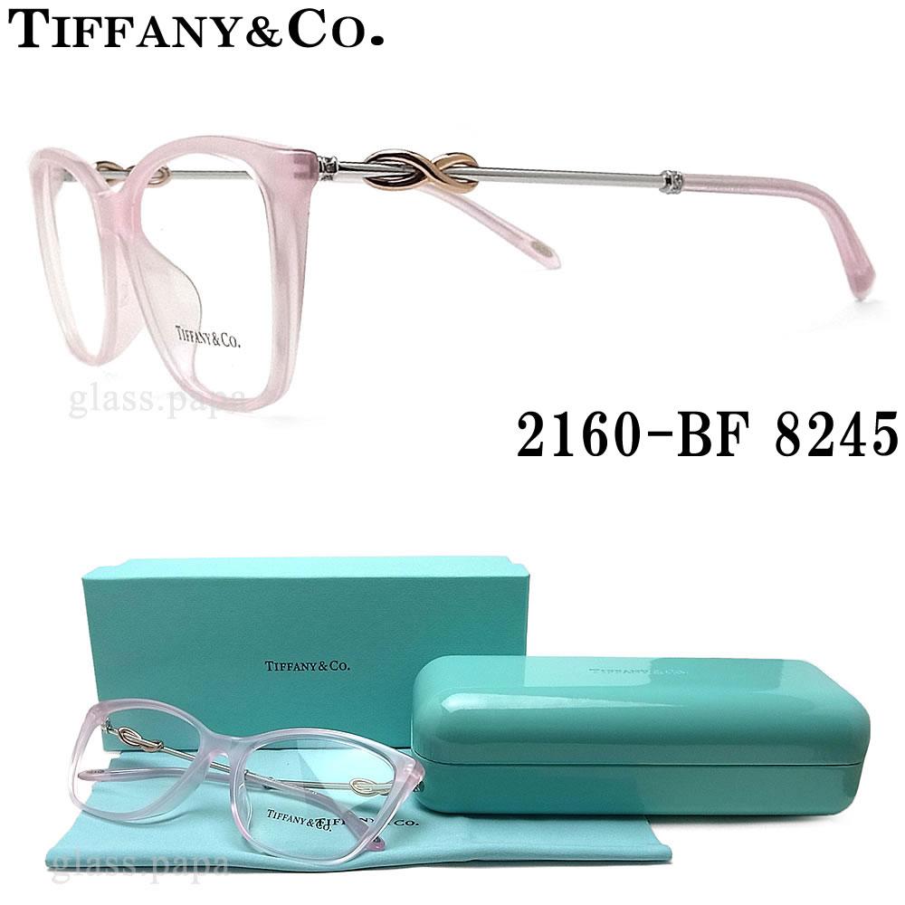 TIFFANY&Co ティファニー メガネ フレーム 2160-B-F 8245 眼鏡 伊達メガネ 度付き クリアピンク×ゴールド レディース 女性