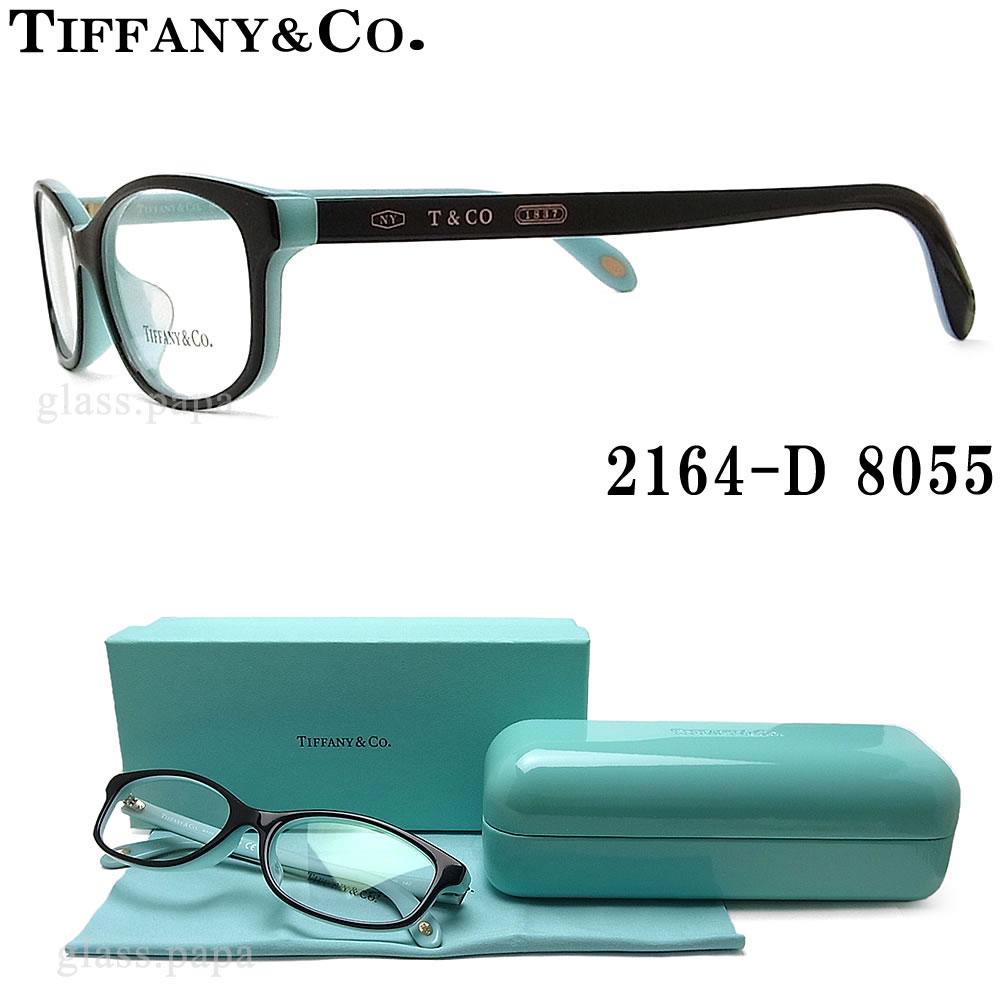 TIFFANY&Co ティファニー メガネ フレーム 2164-D 8055 眼鏡 伊達メガネ 度付き ブラック レディース 女性