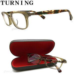 ターニング TURNING メガネフレーム T170-05 【送料・代引手数料無料】 眼鏡 クラシック 伊達メガネ 度付き クリアーカーキー メンズ