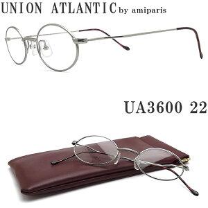 UNION ATLANTIC ユニオンアトランティック メガネ フレーム UA3600 22 オーバル 丸眼鏡 クラシック 伊達メガネ 度付き マットシルバー メンズ・レディース 日本製