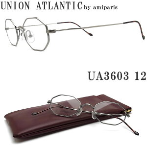 UNION ATLANTIC ユニオンアトランティック メガネ フレーム UA3603 12 オクタゴン 丸眼鏡 クラシック 伊達メガネ 度付き アンティークシルバー メンズ・レディース 日本製