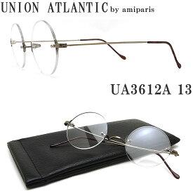 UNION ATLANTIC ユニオンアトランティック メガネ フレーム UA3612A 13 一山ブリッジ 縁ナシ ツーポイント 丸眼鏡 クラシック 伊達メガネ 度付き アンティークゴールド メンズ・レディース 日本製