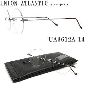 UNION ATLANTIC ユニオンアトランティック メガネ フレーム UA3612A 14 一山ブリッジ 縁ナシ ツーポイント 丸眼鏡 クラシック 伊達メガネ 度付き アンティークシルバー メンズ・レディース 日本製