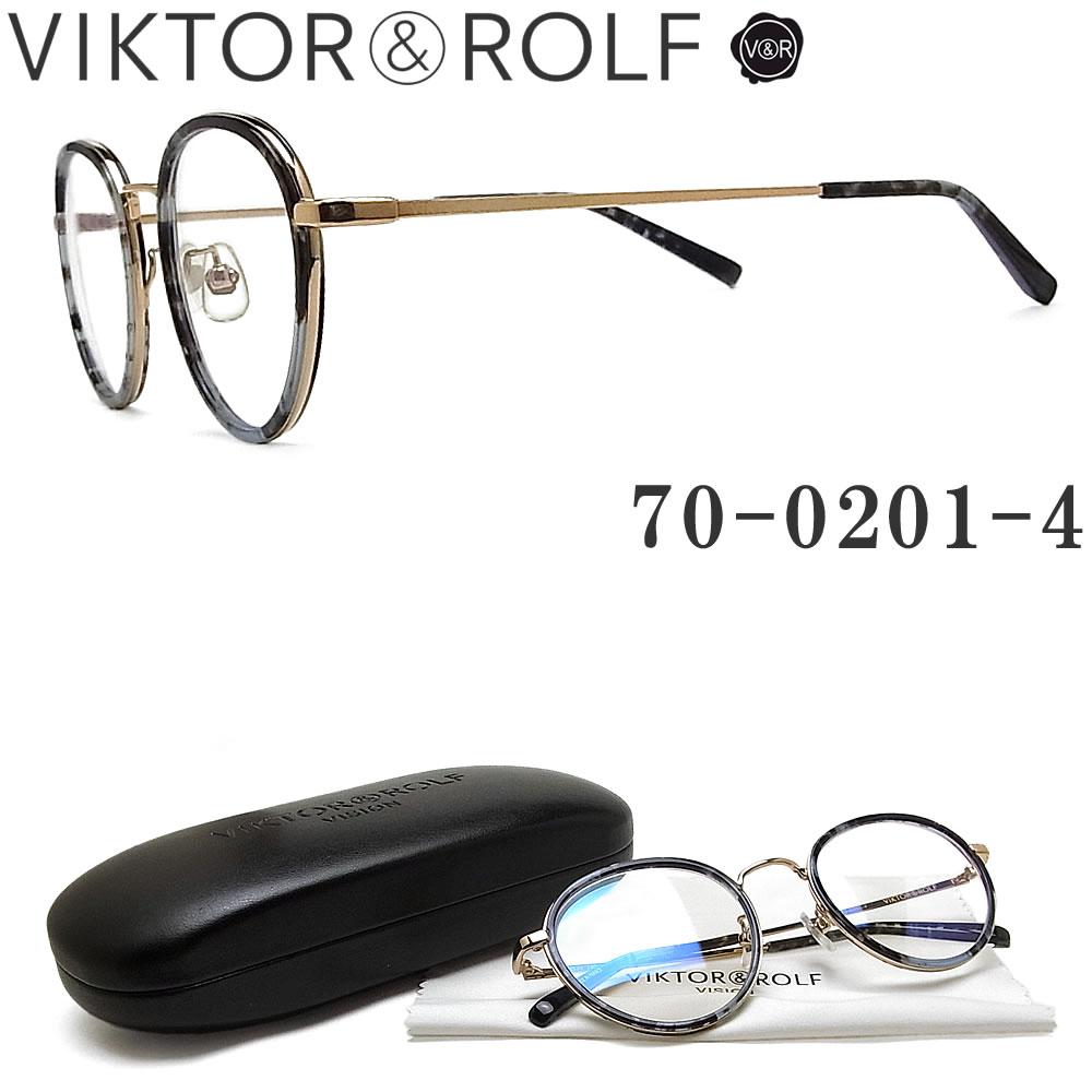 VIKTOR&ROLF ヴィクター&ロルフ メガネ フレーム 70-0201-4 眼鏡 クラシック 伊達メガネ 度付き ブルーグレー メンズ・レディース メガネ