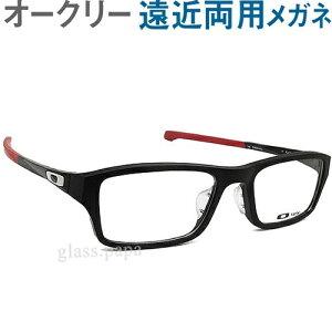 オークリー遠近両用メガネ安心のHOYAレンズ使用!