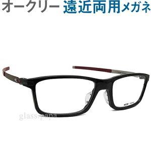 30代の頃に戻るメガネ オークリー遠近両用メガネ 安心のHOYA・SEIKOレンズ使用!OAKLEY PITCHMAN ピッチマン OX8096-0555 やや大きめサイズ 老眼鏡の度数でご注文いただけます