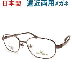 遠近両用メガネ ルチアーノバレンチノ6845-BR 53ミリ 普通サイズ 日本製 男性用 ブラウン【HOYAレンズ使用・老眼鏡の度数で制作可】