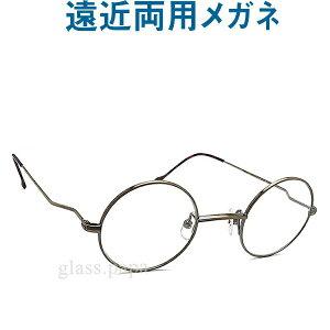 30代の頃に戻るメガネ UNION ATLANTIC遠近両用メガネ3601-11【安心のHOYA・SEIKOレンズ使用 老眼鏡の度数で制作可】ユニオンアトランティック 普通サイズ ラウンド お洒落 クラシック