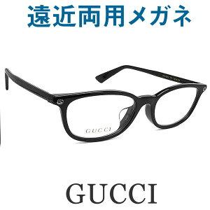 レンズが大切!グッチGUCCI老眼用メガネ HOYA・SEIKOメガネ用薄型レンズ使用 男性用 GG0123OJ-001 老眼鏡(シニアグラス・リーディンググラス)送料無料 眼鏡