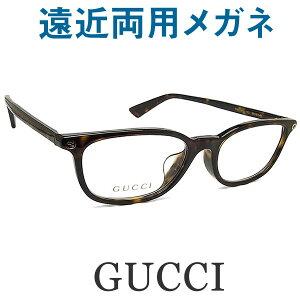 レンズが大切!グッチGUCCI老眼用メガネ HOYA・SEIKOメガネ用薄型レンズ使用 男性用 GG0123OJ-002 老眼鏡(シニアグラス・リーディンググラス)送料無料 眼鏡
